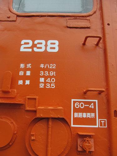IMG_4136-3.jpg