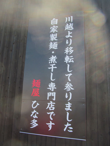 IMG_5452-3.jpg