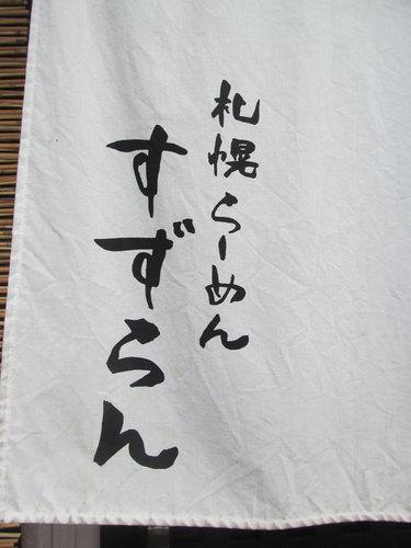 IMG_7877-3.jpg