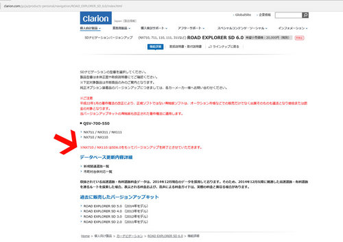 clarion01.jpg