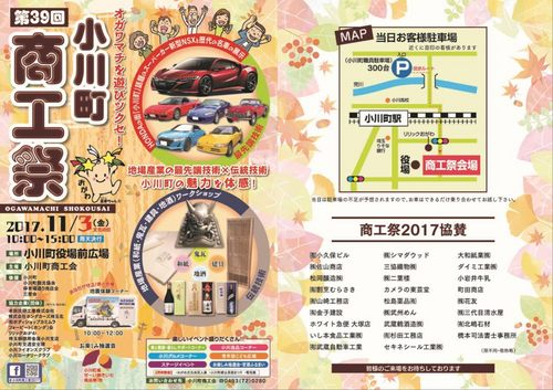 shoukousai-map01.jpg