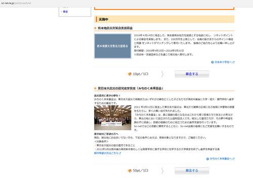 soneburobokin01.jpg