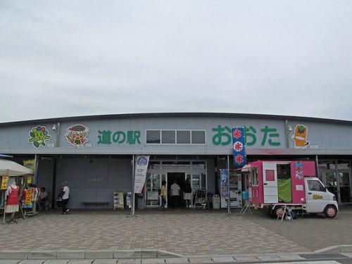 IMG_6950-3.jpg