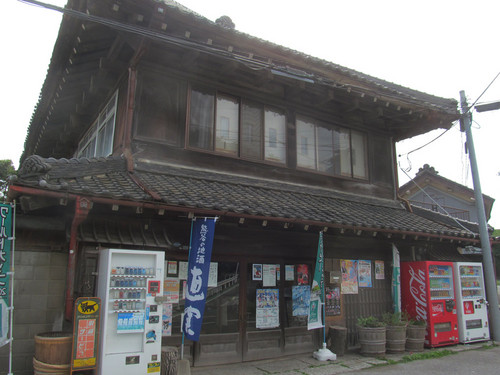 IMG_8648-3.jpg